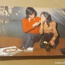 Postales: POSTAL AÑO 1972 PAREJA 3094/3 DE EDITORIAL CERBER*. Lote 207856271