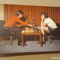 Postales: POSTAL AÑO 1972 PAREJA 3094/4 DE EDITORIAL CERBER*. Lote 207856298