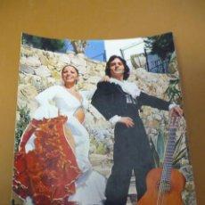 Postales: ESPAÑA TIPÌCA BALLET FIESTA FLAMENCA. Lote 208807346