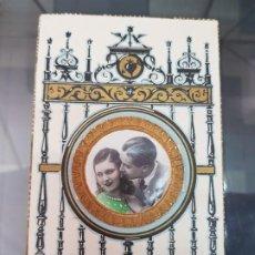 Postales: ANTIGUA POSTAL ROMANTICA ESPECIAL FELICIDADES MARGARA. Lote 222876512