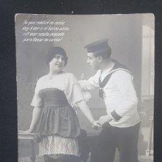 Postales: POSTAL ROMANTICA ANTIGUA MARINERO Y DAMA. ESTRELLA DE DAVID. POESIA DETRÁS.S.262/5. Lote 228996023