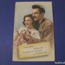 Postales: POSTAL ROMÁNTICA. ED. C. Y Z. 571 ESCRITA. 1960.. Lote 243897715