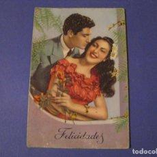 Postales: POSTAL ROMÁNTICA. PAREJA. FELICIDADES. ESCRITA 1956.. Lote 243898830
