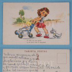 Postales: ANTIGUA TARJETA POSTAL - SERIE 131 / 10 - EDICIONES COLÓN. Lote 244446100