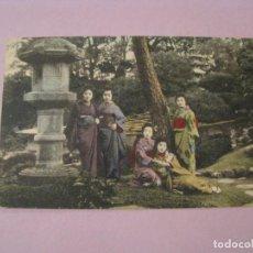 Postales: ANTIGUA POSTAL DE JAPON. GEISHAS O MAIKOS. SIN CIRCULAR.. Lote 246187120