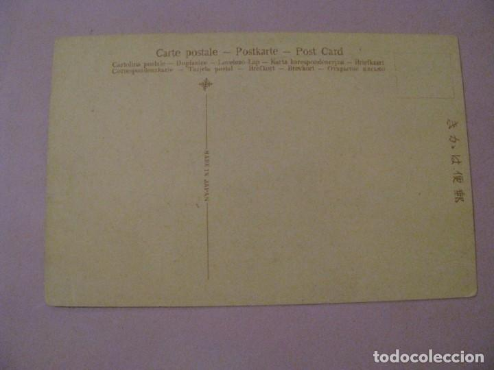Postales: ANTIGUA POSTAL DE JAPON. GEISHAS O MAIKOS. SIN CIRCULAR. - Foto 2 - 246187120