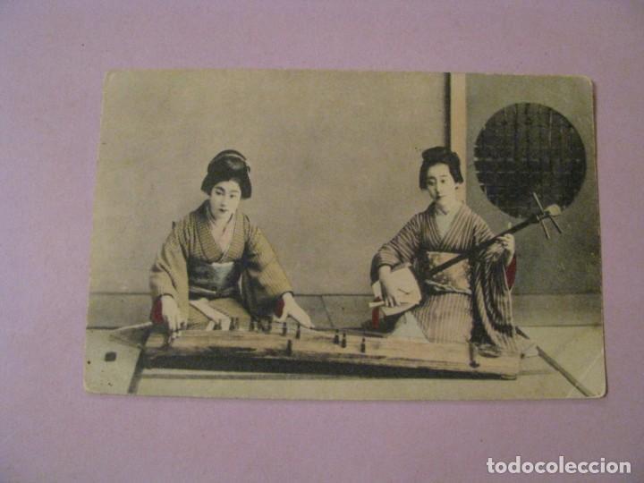 ANTIGUA POSTAL DE JAPON. GEISHAS O MAIKOS. SIN CIRCULAR. (Postales - Postales Temáticas - Galantes y Mujeres)