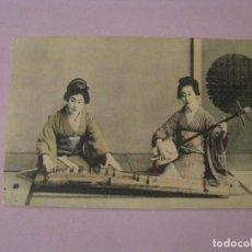 Postales: ANTIGUA POSTAL DE JAPON. GEISHAS O MAIKOS. SIN CIRCULAR.. Lote 246187145