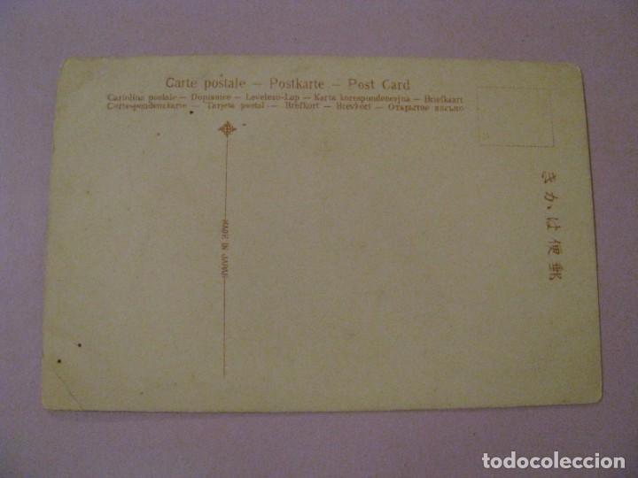 Postales: ANTIGUA POSTAL DE JAPON. GEISHAS O MAIKOS. SIN CIRCULAR. - Foto 2 - 246187145