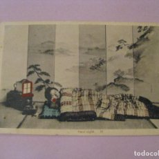 Postales: ANTIGUA POSTAL DE JAPON. GEISHA O MAIKO. SIN CIRCULAR.. Lote 246187180