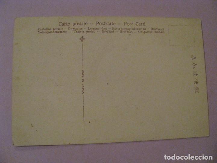 Postales: ANTIGUA POSTAL DE JAPON. GEISHA O MAIKO. SIN CIRCULAR. - Foto 2 - 246187180