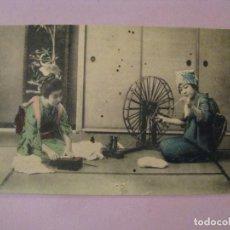 Postales: ANTIGUA POSTAL DE JAPON. GEISHAS O MAIKOS. SIN CIRCULAR.. Lote 246187240