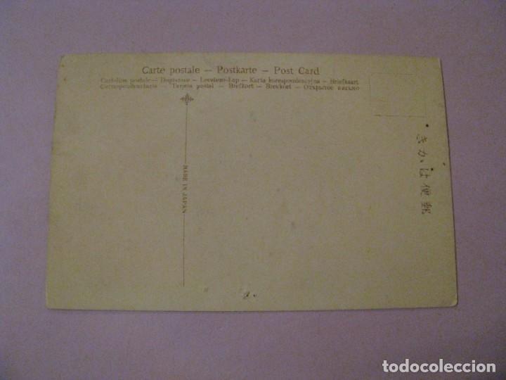 Postales: ANTIGUA POSTAL DE JAPON. GEISHAS O MAIKOS. SIN CIRCULAR. - Foto 2 - 246187240