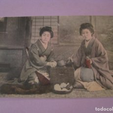 Postales: ANTIGUA POSTAL DE JAPON. GEISHAS O MAIKOS. SIN CIRCULAR.. Lote 246187270