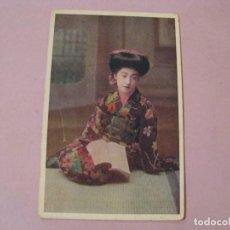Postales: ANTIGUA POSTAL DE JAPON. GEISHA O MAIKO. SIN CIRCULAR.. Lote 246187305