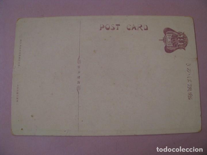 Postales: ANTIGUA POSTAL DE JAPON. GEISHA O MAIKO. SIN CIRCULAR. - Foto 2 - 246187305