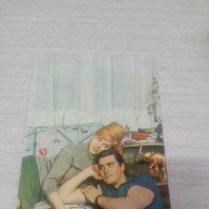 Postales: POSTAL ENAMORADOS PAQUETE DE TABACO. Lote 257316410