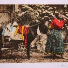 Postales: ANTIGUA POSTAL FOTOGRÁFICA CINE MUDO EN SANGRE MOZA - ARTISTA MERCEDES MELO - 13,8 X 8,6. Lote 269632633