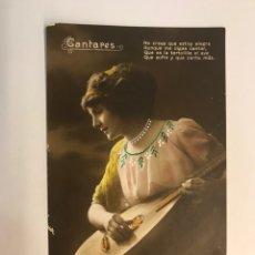 Postales: POSTAL MODERNISTA. CANTARES, LOS LOCOS AÑOS VEINTE. EDIC. DUMMATZEN 24/2 (H.1920?) DEDICADA. Lote 269832063