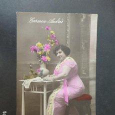 Postales: CARMEN ANDRES ARTISTA CUPLETISTA POSTAL. Lote 275241698