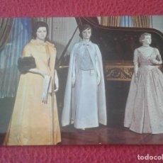 Postales: POST CARD TRAJES DE LAS ESPOSAS DE LOS PRESIDENTES DE ESTADOS UNIDOS KENNEDY EISENHOWER...DRESSES.... Lote 277562618