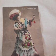 Postales: ANTIGUA POSTAL, MARIA LÓPEZ MARTÍNEZ,DE 1906 ,SELLADA Y MATASELLADA. Lote 278213043