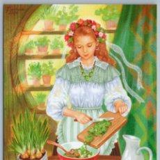 Postales: PRETTY WOMAN COOKING SALAD SPRING GREEN KITCHEN RUSSIAN ETHNIC NEW POSTCARD - TANYA SITAYA. Lote 278752468