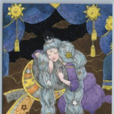 Postales: FANTASY GIRL LONG HAIR BRAID PRINCESS STARLIGHT UNUSUAL ART RUSSIA NEW POSTCARD - OKSANA GAMBURGER. Lote 278752488