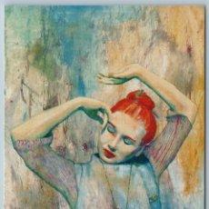 Postales: PRETTY UDMURT WOMAN DANCE FOLK COSTUME ETHNIC JEWS UNUSUAL NEW POSTCARD - CHUDJA ZHENI. Lote 278752543