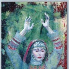 Postales: UDMURT WOMAN DANCE FOLK COSTUME ETHNIC ASHKENAZI JEWS UNUSUAL NEW POSTCARD - CHUDJA ZHENI. Lote 278752613