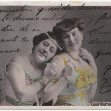 Postales: ROSARIO SOLER AMALIA CAMPOS EN LA ZARZUELA FROU-FROU DE R. CALLEJA 1905 COMPAÑY TEATRO ESLAVA MADRID. Lote 288100268