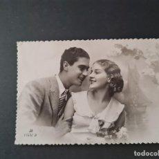 Postales: LOTE AB 40-2000 POSTAL ROMANTICA PAREJA. Lote 289004188