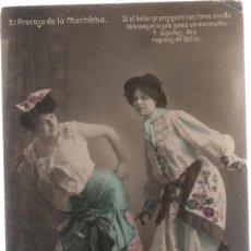 Postales: PEPITA SEVILLA Y ROSARIO TORDESILLAS.. Lote 294833108