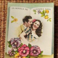 Postales: PAREJA DE ENAMORADOS - LA NOVELA DE NUESTRA VIDA. Lote 295015013
