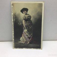 Postales: PILAR MONTERDE- CUPLETISTA ESPAÑOLA AÑO 1903 - CLICHE COMPANY MADRID. Lote 296703633