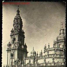 Postales: POSTAL SANTIAGO DE COMPOSTELA. Lote 25079077