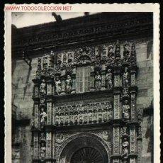 Postales: POSTAL SANTIAGO DE COMPOSTELA. Lote 25099407