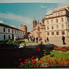 Postales: 1076 LUGO CALLE Y PUERTA DE SAN FERNANDO COSAS&CURIOSAS. Lote 3440757