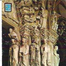 Postales: Nº 10 SANTIGO DE COMPOSTELA *** PORTICO DE LA GLOIA LOS APOSTOLES *** POSTAL DE 1963 ** CIRCUL1970. Lote 6904584