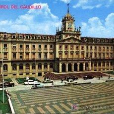 Postales: EL FERROL DEL CAUDILLO - PALACIO MUNICIPAL. Lote 6930708