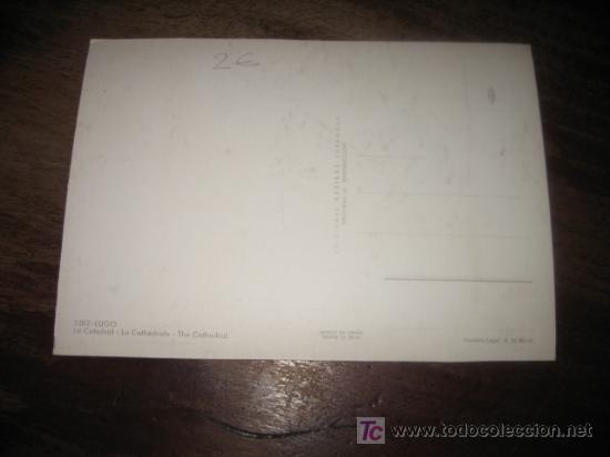 Postales: LUGO MURALLAS Y ARCO - Foto 2 - 7449539