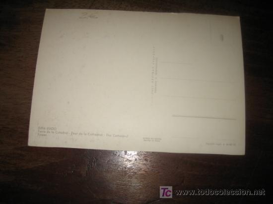 Postales: LUGO TORRE DE LA CATEDRAL - Foto 2 - 7449589