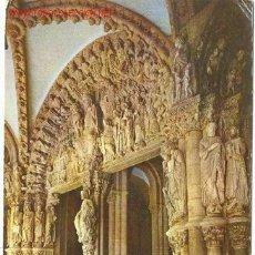Postales: SANTIAGO DE COMPOSTELA. Lote 1907599
