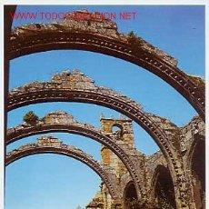 Postales: CAMBADOS. PONTEVEDRA. RUINAS DE SANTA MARINA DE DOZO (SIGLO XV). Lote 6739615