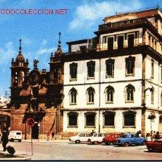 Postales: LUGO. CALLE Y PUERTA DE SAN FERNANDO E IGLESIA DE SAN FROILÁN. Lote 2961858