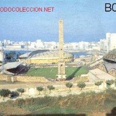 Postales: POSTAL-ESTADIO MUNICIPAL DE FUTBOL DE RIAZOR (CORUÑA) AÑO 1975 SIN CIRCULAR A ESTRENAR. Lote 109820528