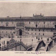Postales: TARJETA POSTAL DE SANTIAGO DE COMPOSTELA - GRAN HOSPITAL REAL . Lote 24832898