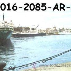 Postales: POSTAL LA CORUÑA PUERTO Y BUQUE BEGOÑA DE BARCELONA EDIT. ARRIBAS Nº 2085/16N AÑO 1968*. Lote 296883503