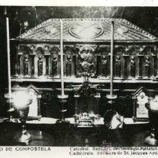 Postales: POSTAL SANTIAGO DE COMPOSTELA CATEDRAL SEPULCRO DE SANTIAGO APOSTOL. Lote 10909997