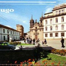 Postales: Nº 1547 POSTAL LUGO CALLE Y PUERTA DE SAN FERNANDO. Lote 11841443